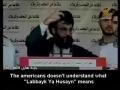 Sayyed Hassan Nasarullah explains the meaning of LABBAYK YA HUSSAIN - Arabic sub English