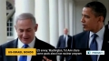 [30 Sept 2013] US ambassador to israel says Washington sees eye to eye with Tel Aviv - English