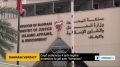 [02 Oct 2013] Bahraini court sentences 4 protesters to 15 years - English