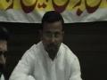 Mersia for Isaal Sawaab Syed Mehdi Ahsan by Amir Kazmi - Bacahy Nay Jalta hoa - Urdu