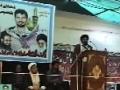 [عظمت شہداء کانفرنس] H.I Ahmed Iqbal Rizvi - Islamabad - Urdu