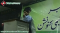 [طلوع فجر تعلیمی کنوینشن] Speech Br. Ali Raza Taqvi - Faisal Town, Lahore - March 2013 - Urdu