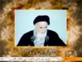 کلام امام خمینی - No Communism No Capitalism,only ISLAM - Kalam Imam Khomeni - Urdu