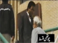 [04] Serial : Building No. 85 | بلڈنگ نمبر 85 - Urdu