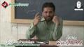 [المہدی ادارہ تربیت] Shaksiyat Imam Khomeini (R.A) - Br. Nawazish - 22 April 2013 - Urdu