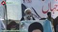 [امیدِ مستضعفین جہاں کنونشن] Speech. H.I Haider Ali Jawadi - 29 Sept 2013 - Urdu