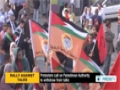 [06 Oct 2013] Palestinians protest against talks with Israel - English