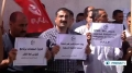 [06 Oct 2013] Palestinian refugees protest UNRWA aid cut - English