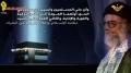 Commandments Imam Khamenei day of innocence of the idolaters - وصايا خامنائية   يوم البرائة من
