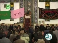 Warisaan SaarAllah - 8b of 9 - Ayatullah Jawadi Amoli - Farsi Persian