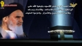[Clip] Imam Khamenei Commandments touch the Black Stone in Hajj | بمس الحجر الأسود في الحج - Arabic