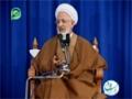 Warisaan SaarAllah - 9 of 9 - Ayatullah Jawadi Amoli - Farsi Persian