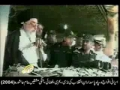 Aamade Bash - Rehbar Khamenei - A must Listen Song Of Praise