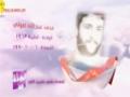 [3] Martyrs of October | شهداء شهر تشرين الأول الجزء - Arabic