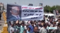 [11 Oct 2013] Yemenis commemorate death of Late pres. Al-Hamdi - English