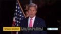 [13 Oct 2013] US Secy. of State Kerry Window of diplomacy with Iran cracking open - English