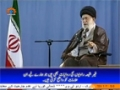 صحیفہ نور  | Freedom for Palestine not difficult than Iranian Freedom - Rehbar Khamenei- Urdu