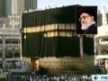 HAJJ Message 2013 - Vali Amr Muslimeen Ayatullah Ali Khamenei - [ENGLISH]