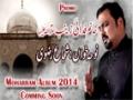 [Noha - Promo] Janam Fidai Zainab (S.A) - Br. Shuja Rizvi - Nuha Album 2014 - Urdu