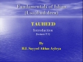 [abbasayleya.org] Usool-ud-deen - TAUHEED 1 - Intro - English