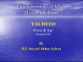 [abbasayleya.org] Usool-ud-deen - TAUHEED 3 - Fitrat and Aql - English