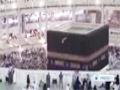 [21 Oct 2013] Pilgrims leaving Mecca after performing Hajj - English
