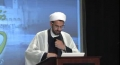 [MC 2013] Infallibility of the Holy Prophet (SAWW) - H.I Abbas Mirza - English
