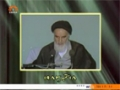 کلام امام خمینی | Waiting for the revolutions of Oppressed Nations | Kalam Imam Khomeni - Urdu