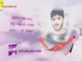 [13] Martyrs of October Part | شهداء شهر تشرين الأول الجزء - Arabic