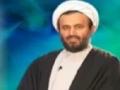 Ghadeer Buzurg - غدیر بزرگ - Urdu  استاد پناهيان