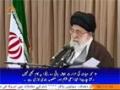 صحیفہ نور | Western Tool of Media and its Effects - Rehbar Khamenei - Urdu