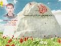 Martyr Abbas Najeeb Awdeh | من وصية الشهيد عباس نجيب عودة - Arabic
