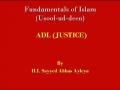 [abbasayleya.org] Usool-ud-deen - ADL (Justice) 5 - English