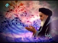 IMAM KHOMEINI (RA) ON IMAM ALI (AS) - Farsi