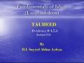[abbasayleya.org] Usool-ud-deen - TAUHEED 6 - Evidence 4 5 and 6 - English