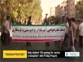 [25 Oct 2013] Rally dubbed US apology for racism and deception after Friday prayers in Tehran - English