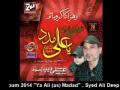 [Promo] Syed Ali Deep Rizvi Nauha Album - Muharram 1435 - Urdu