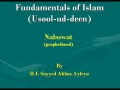 [abbasayleya.org] Usool-ud-deen - NABUWAT 3 - English