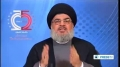 [28 Oct 2013] Hezbollah Secretary General Speech - Part 5 - English