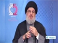 [28 Oct 2013] Nasrallah: Saudi Arabia main obstacle to political solution in Syria - English