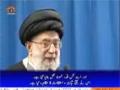 صحیفہ نور | Iran strong stance and Nuclear Tech Advancement concern West | Supreme Leader Khamenei - Urdu