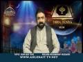 [27 Oct 2013] Deen Aur Dunya Aur Hum - Time Aur Hum - H.I Musharraf Hussaini - Part 2 - Urdu