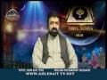 [27 Oct 2013] Deen Aur Dunya Aur Hum - Time Aur Hum - H.I Musharraf Hussaini - Part 1 - Urdu