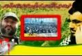Documentry on Imad Moghniya Part2 of 2-Urdu