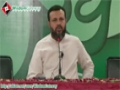 [جشن غدیر] Speech : Br. Naqi Hashmi - 24 Oct 2013 - Urdu
