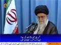 صحیفہ نور | Speaking about Youth and their Abilities | Imam Khamenei - Urdu