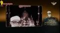 Khaleda beacons   Sheikh Mahmoud Khalil exclusive - Arabic