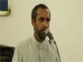 [3] The Quranic Perspective on promoting a Harmonious Society - H.I haider naqvi - Urdu