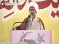 [عظمتِ ولایت کانفرنس] Speech By H.I Raja Nasir Abbas - 27 Oct 2013 - Urdu