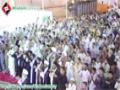 [عظمتِ ولایت کانفرنس] Namaz e Maghrib : H.I Hasan Salauddin - 27 Oct 2013 - Urdu